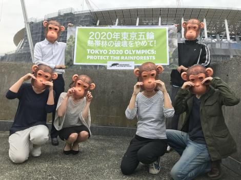 NGO Statement of Concern on Tokyo 2020 Olympics' revised Timber Sourcing Code
